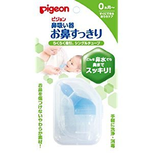 New Baby Nasal Aspirator Vacuum Suction Pigeon (Made in Japan) (japan import)