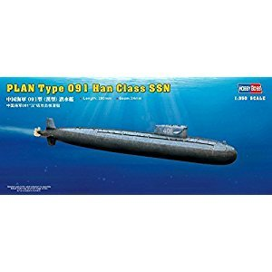 Hobby Boss 83512 Plastic Model Kit Scale 1:350 - PLAN Type 091 Han Class Submarine by Hobbyboss