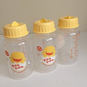 Breast Milk Storage Bottle Set (3pcs)