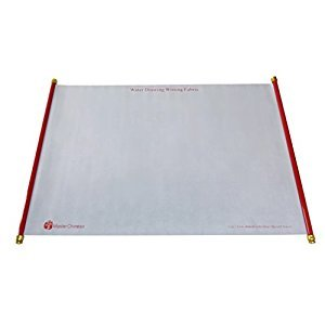 MasterChinese Large NO Grid Magic Cloth Water Writing/Drawing with Red Frame (70x46cm)
