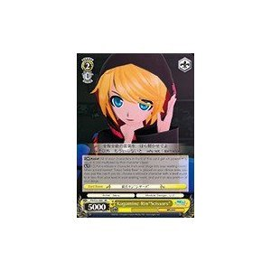 Weiss Schwarz - Kagamine Rin Scissors - PD/S22-E001 - RR (PD/S22-E001 ) - Hatsune Miku Project Diva F (Vocaloid) Booster by Weiss Schwarz