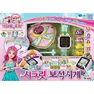 YOUNGTOYS Secret Jouju Secret Jewelry Watch Toy