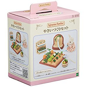 Epoch Sylvanian Families Sylvanian Family Vegetable Gardening set KA-616 (japan import)
