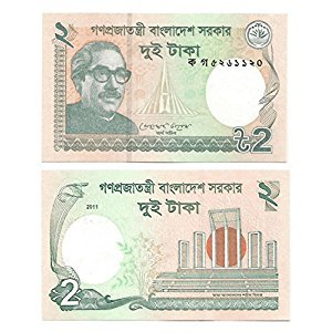 Collectable currency banknote : Ministry of Finance Govt. of Bangladesh / 2 Taka / Crisp / Uncirculated / Still in circulation / Bangladesh 2011
